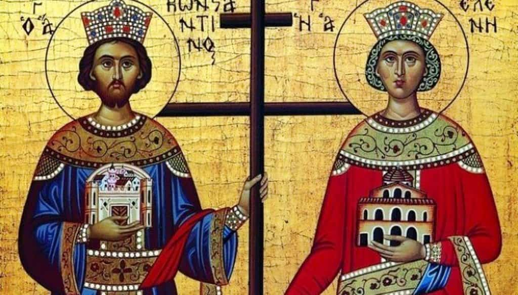 Свети рамнопостолни цар Константин и Света царица Елена