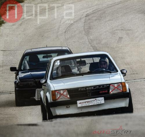 portamk track2days-80